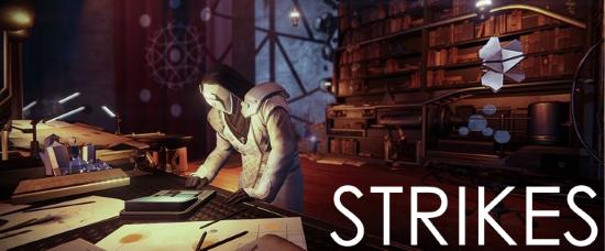 Strikes - Destiny 1 Wiki - Destiny 1 Community Wiki and Guide